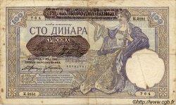 100 Dinara SERBIE  1941 P.23 TB+