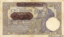 100 Dinara SERBIE  1941 P.23 TTB