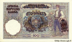 100 Dinara SERBIE  1941 P.23 pr.NEUF