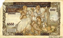 1000 Dinara SERBIE  1941 P.24 B
