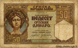 50 Dinara SERBIE  1941 P.26 B
