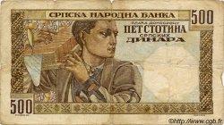 500 Dinara SERBIE  1941 P.27a B