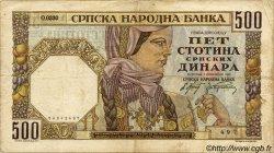 500 Dinara SERBIE  1941 P.27a TB+