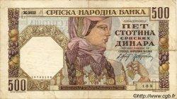 500 Dinara SERBIE  1941 P.27a TTB