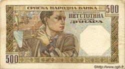 500 Dinara SERBIE  1941 P.27a TTB+