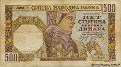 500 Dinara SERBIE  1941 P.27b TB