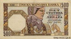 500 Dinara SERBIE  1941 P.27b TTB