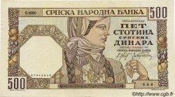 500 Dinara SERBIE  1941 P.27b TTB+