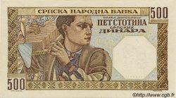500 Dinara SERBIE  1941 P.27b pr.NEUF