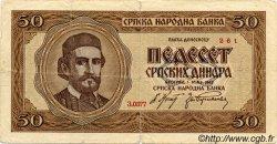 50 Dinara SERBIE  1942 P.29 TB