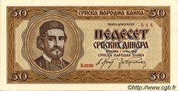 50 Dinara SERBIE  1942 P.29 pr.NEUF