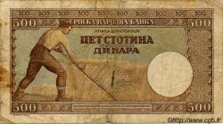 500 Dinara SERBIE  1942 P.31 B+
