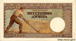 500 Dinara SERBIE  1942 P.31 SUP+