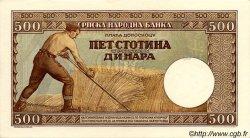 500 Dinara SERBIE  1942 P.31 pr.NEUF