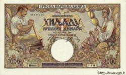 1000 Dinara SERBIE  1942 P.32a pr.SPL