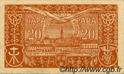 20 Para SERBIE  1920 P.-- TTB