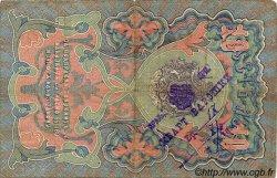 10 Leva SERBIE  1917 P.08 TB