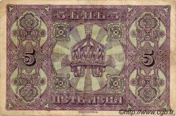 5 Leva SERBIE  1917 P.21a TTB
