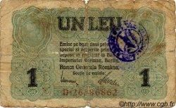 1 Leu SERBIE  1917 P.M3 B