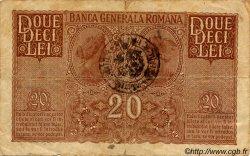 20 Lei SERBIE  1917 P.M6 TB