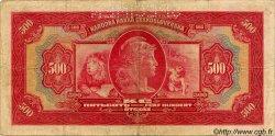 500 Korun SLOVAQUIE  1939 P.02s TB
