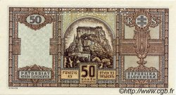 50 Korun SLOVAQUIE  1940 P.09s NEUF