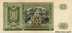 500 Korun SLOVAQUIE  1941 P.12s SUP+