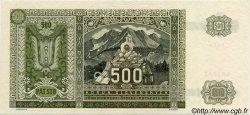 500 Korun SLOVAQUIE  1941 P.12s pr.NEUF