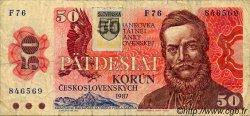 50 Korun SLOVAQUIE  1993 P.16 TB