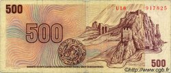 500 Korun SLOVAQUIE  1993 P.18 TB