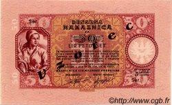 50 Lire SLOVÉNIE  1944 PR.21s NEUF