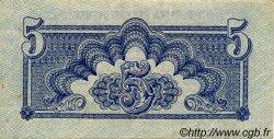 5 Korun TCHÉCOSLOVAQUIE  1944 P.046 TTB+