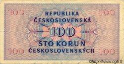 100 Korun TCHÉCOSLOVAQUIE  1945 P.067a pr.TTB