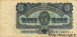 3 Korun TCHÉCOSLOVAQUIE  1961 P.081a TB
