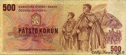 500 Korun TCHÉCOSLOVAQUIE  1973 P.093 B à TB
