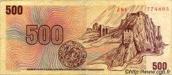 500 Korun TCHÉCOSLOVAQUIE  1973 P.093 TB+