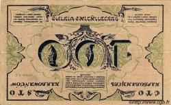 100 Karbovantsiv UKRAINE  1917 P.001b TB