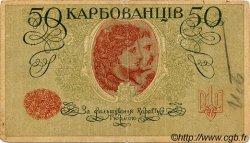 50 Karbovantsiv UKRAINE  1918 P.005a TB