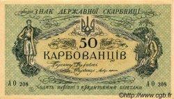 50 Karbovantsiv UKRAINE  1918 P.006a pr.NEUF