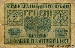 2 Hryven UKRAINE  1918 P.020a pr.B