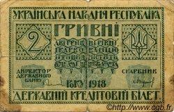 2 Hryven UKRAINE  1918 P.020a B+