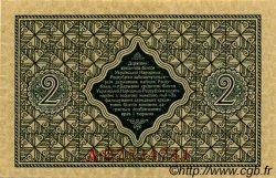 2 Hryven UKRAINE  1918 P.020a SUP+