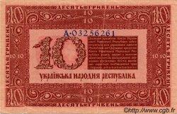 10 Hryven UKRAINE  1918 P.021a TTB+ à SUP
