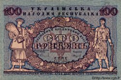 100 Hryven UKRAINE  1918 P.022a TTB