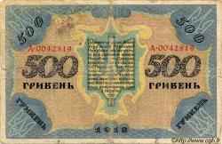 500 Hryven UKRAINE  1918 P.023 TB