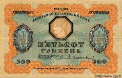 500 Hryven UKRAINE  1918 P.023 pr.TTB