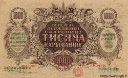 1000 Karbovantsiv UKRAINE  1918 P.035a TTB