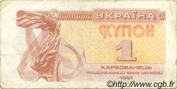 1 Karbovanets UKRAINE  1991 P.081a TB
