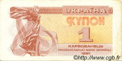1 Karbovanets UKRAINE  1991 P.081a TTB