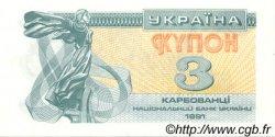 3 Karbovantsi UKRAINE  1991 P.082a NEUF